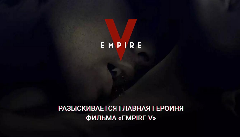Объявлен всероссийский кастинг на главную роль в фильме по книге Виктора Пелевина