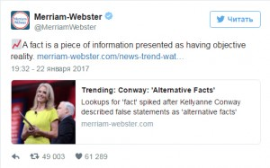 Твиттер словаря «Merriam Webster»