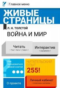 mobilnye-prilozheniia-dlia-samsung