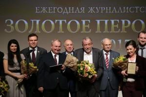 Вручение премии «Золотое перо России»
