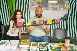 Фестиваль «Новая книга – 2016» в Новосибирске