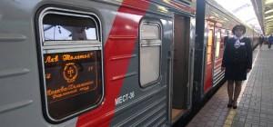 Фирменный поезд «Лев Толстой»