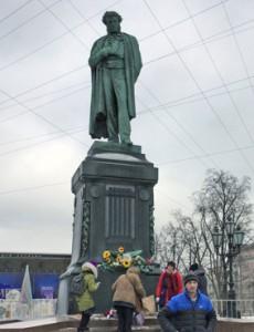 Памятник Пушкину в Москве 10 февраля 2017 года