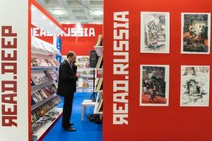 Читай Россию - Read Russia