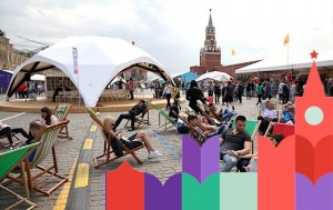 festival_krasnaya-ploshhad