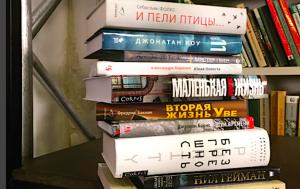 premiya-yasnaya-polyana-inostrannaya-literatura
