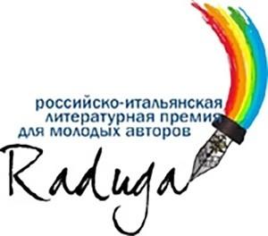 raduga_emblem