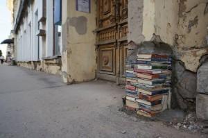 Новое использование книг