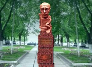 Памятник Беляеву