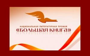 Bolshaya-kniga