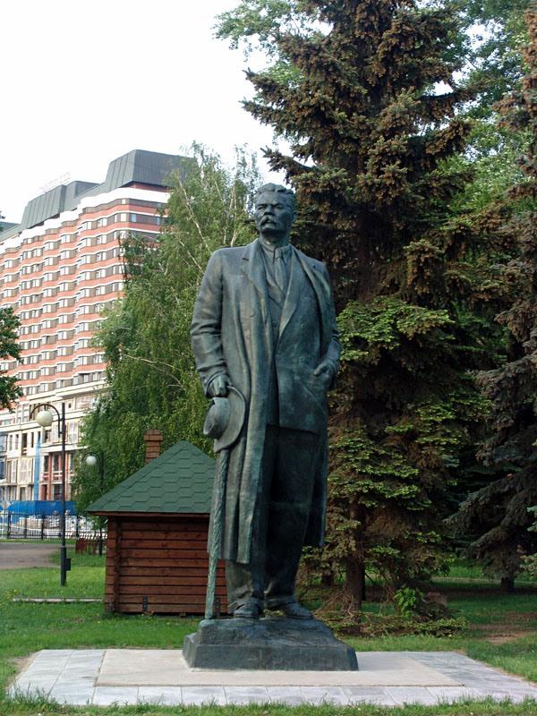 Image result for памятник горькому в москве
