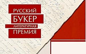 Russkiy Buker