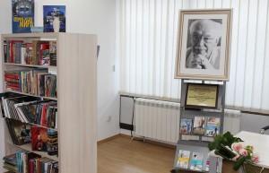 Библиотека в Белграде