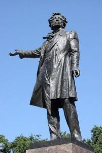 Poesjkin-standbeeld
