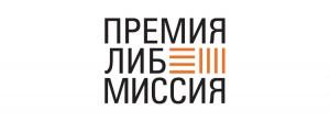 ЛибМиссия