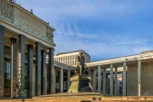 Российская государственная библиотека — главное здание