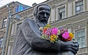 Den-Dostoevskogo