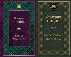 Слева направо: «Эксмо», «Азбука-Аттикус»