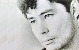 Александр Вампилов (1937 – 1972)