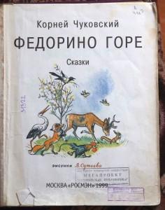 Книги с полок22