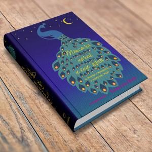 1001_book_1200_12