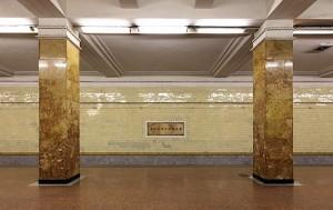metro-arbatskaya