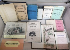 Коллекция Бахрушина