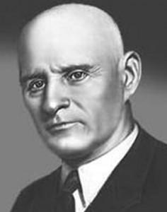 Алексей Чапыгин (1870 – 1937)