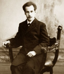 Андрей Белый (1880 – 1934)