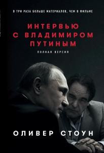 face_96dpi_RGB_1000_interview c Putinym