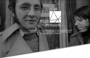 Премия Аркадия Драгомощенко