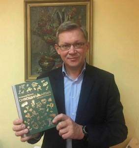 Сияющий Алтай Владимир Рыжков
