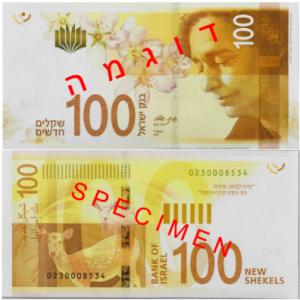 100-hek