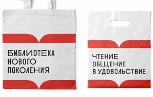 Biblioteki-novogo-pokoleniya_01
