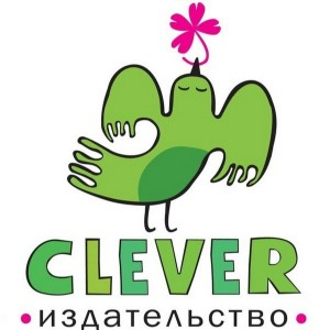 Clever5