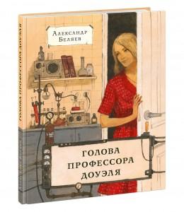 Golova_prof_Douelya-cover1
