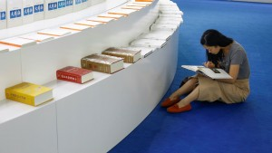 china-literature-tencent-books-hong-kong-ipo
