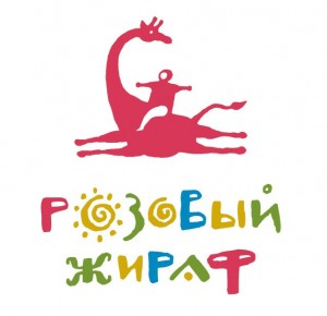 pg logo super
