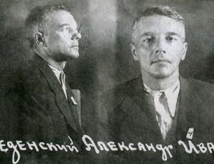 Александр Введенский6