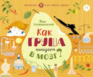 0163-KOL-food_cover.indd