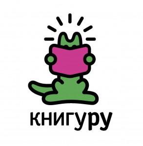 книгуру-лого
