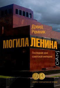 REMNIK_MOGILA__1000