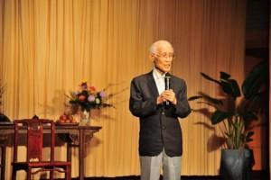 Ю Гуаньчжон (1928 – 2017)