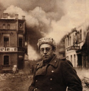 Василий Гроссман (1905 – 1964)