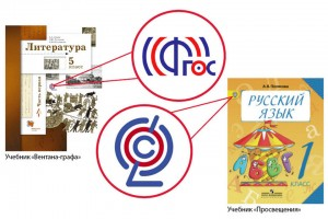 Обложка учебника «Вентана-Граф» и «Просвещение»