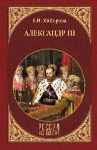 25_09_Александр