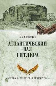 25_Atlanticheskiy_Val