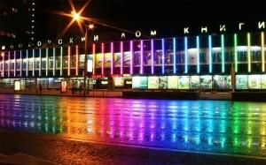 moskovskiy-dom-knigi