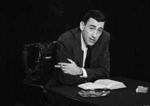 В ноябре 1952 года