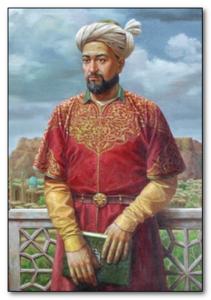 Алишер Навои (1441 – 1501)
